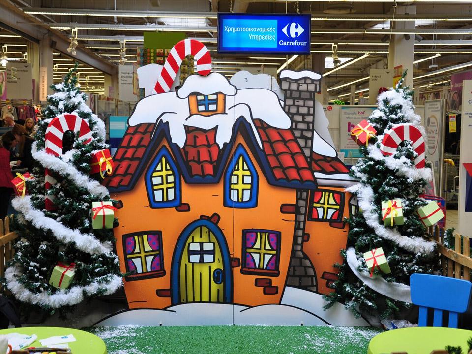 Το χριστουγεννιάτικο χωριό (δισδιάστατο)